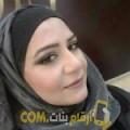 أنا رامة من السعودية 27 سنة عازب(ة) و أبحث عن رجال ل الحب