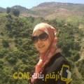 أنا ديانة من سوريا 27 سنة عازب(ة) و أبحث عن رجال ل الدردشة