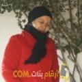 أنا رميسة من الكويت 34 سنة مطلق(ة) و أبحث عن رجال ل الصداقة
