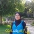 أنا نادية من اليمن 27 سنة عازب(ة) و أبحث عن رجال ل المتعة