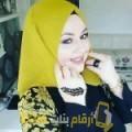 أنا نزهة من سوريا 36 سنة مطلق(ة) و أبحث عن رجال ل الحب