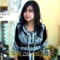 أنا أريج من البحرين 30 سنة عازب(ة) و أبحث عن رجال ل التعارف
