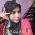 أنا ياسمين من عمان 32 سنة مطلق(ة) و أبحث عن رجال ل الحب