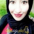 أنا شهد من المغرب 22 سنة عازب(ة) و أبحث عن رجال ل الحب