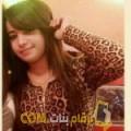 أنا جليلة من البحرين 22 سنة عازب(ة) و أبحث عن رجال ل الزواج