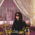 أنا أسية من لبنان 37 سنة مطلق(ة) و أبحث عن رجال ل التعارف