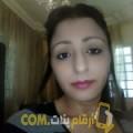 أنا حلى من مصر 37 سنة مطلق(ة) و أبحث عن رجال ل الزواج