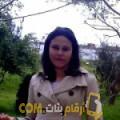 أنا لطيفة من تونس 25 سنة عازب(ة) و أبحث عن رجال ل الصداقة