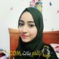 أنا لميس من البحرين 22 سنة عازب(ة) و أبحث عن رجال ل الدردشة