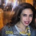 أنا جودية من الجزائر 29 سنة عازب(ة) و أبحث عن رجال ل الزواج