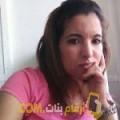 أنا راندة من الإمارات 30 سنة عازب(ة) و أبحث عن رجال ل الصداقة