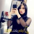 أنا أمينة من الجزائر 28 سنة عازب(ة) و أبحث عن رجال ل الزواج