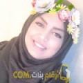 أنا حبيبة من قطر 21 سنة عازب(ة) و أبحث عن رجال ل الصداقة