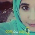 أنا سلامة من المغرب 28 سنة عازب(ة) و أبحث عن رجال ل الزواج