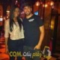 أنا ناريمان من الكويت 28 سنة عازب(ة) و أبحث عن رجال ل الصداقة