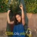 أنا لينة من الأردن 23 سنة عازب(ة) و أبحث عن رجال ل الحب