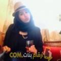أنا مجدة من اليمن 21 سنة عازب(ة) و أبحث عن رجال ل المتعة