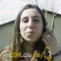 أنا وهيبة من مصر 29 سنة عازب(ة) و أبحث عن رجال ل الدردشة