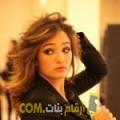 أنا ريم من البحرين 30 سنة عازب(ة) و أبحث عن رجال ل الزواج