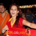 أنا فضيلة من اليمن 27 سنة عازب(ة) و أبحث عن رجال ل الزواج