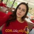 أنا ثورية من ليبيا 25 سنة عازب(ة) و أبحث عن رجال ل الدردشة