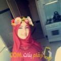 أنا سوسن من الكويت 36 سنة مطلق(ة) و أبحث عن رجال ل الصداقة