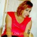 أنا منال من قطر 37 سنة مطلق(ة) و أبحث عن رجال ل الحب