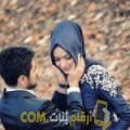 أنا جاسمين من المغرب 23 سنة عازب(ة) و أبحث عن رجال ل الزواج