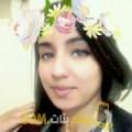 أنا أمينة من البحرين 22 سنة عازب(ة) و أبحث عن رجال ل الزواج