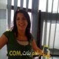 أنا عيدة من مصر 31 سنة عازب(ة) و أبحث عن رجال ل الحب
