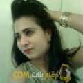 أنا أماني من عمان 28 سنة عازب(ة) و أبحث عن رجال ل الصداقة