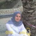 أنا ملاك من سوريا 28 سنة عازب(ة) و أبحث عن رجال ل الدردشة