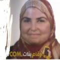 أنا سونة من مصر 35 سنة مطلق(ة) و أبحث عن رجال ل الصداقة