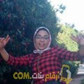 أنا فاطمة من عمان 35 سنة مطلق(ة) و أبحث عن رجال ل الزواج