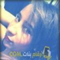 أنا بشرى من اليمن 23 سنة عازب(ة) و أبحث عن رجال ل التعارف