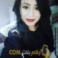 أنا بشرى من الكويت 22 سنة عازب(ة) و أبحث عن رجال ل الزواج