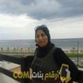 أنا ريهام من المغرب 44 سنة مطلق(ة) و أبحث عن رجال ل التعارف