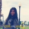 أنا زهور من عمان 18 سنة عازب(ة) و أبحث عن رجال ل المتعة