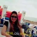 أنا ثورية من الكويت 24 سنة عازب(ة) و أبحث عن رجال ل الصداقة