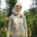 أنا هبة من عمان 25 سنة عازب(ة) و أبحث عن رجال ل الحب