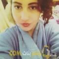 أنا إخلاص من لبنان 21 سنة عازب(ة) و أبحث عن رجال ل الحب