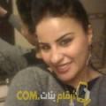 أنا نوار من الأردن 28 سنة عازب(ة) و أبحث عن رجال ل الزواج