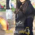 أنا لينة من المغرب 27 سنة عازب(ة) و أبحث عن رجال ل الحب