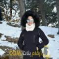 أنا شروق من تونس 19 سنة عازب(ة) و أبحث عن رجال ل الزواج