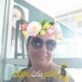 أنا نيلي من مصر 38 سنة مطلق(ة) و أبحث عن رجال ل الدردشة