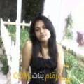 أنا ربيعة من اليمن 34 سنة مطلق(ة) و أبحث عن رجال ل الصداقة