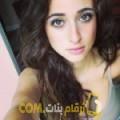 أنا فيروز من سوريا 28 سنة عازب(ة) و أبحث عن رجال ل الدردشة
