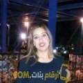 أنا هنودة من الإمارات 26 سنة عازب(ة) و أبحث عن رجال ل الصداقة