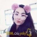 أنا مني من البحرين 22 سنة عازب(ة) و أبحث عن رجال ل المتعة