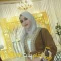 أنا فاطمة الزهراء من الجزائر 26 سنة عازب(ة) و أبحث عن رجال ل الزواج